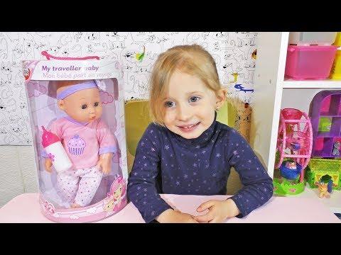 BEBA Lutka sa priborom za hranjenje / Sonja KAO MAMA / Otpakivanje Igracke / New Baby Doll Unboxing