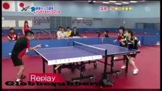 Crazy Japanese Table Tennis Stuff! [HD]