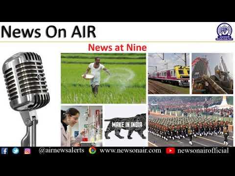 News at Nine (12-11-2018)