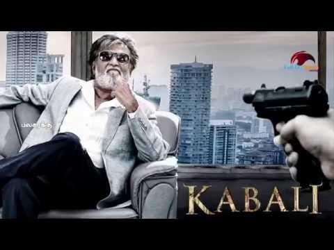 Super Star Rajinikanth Kabali hd Movie...
