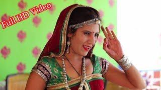 New Marwadi Dj Song 2019 छोरी दिल्ली की Rajasthani dance 2019