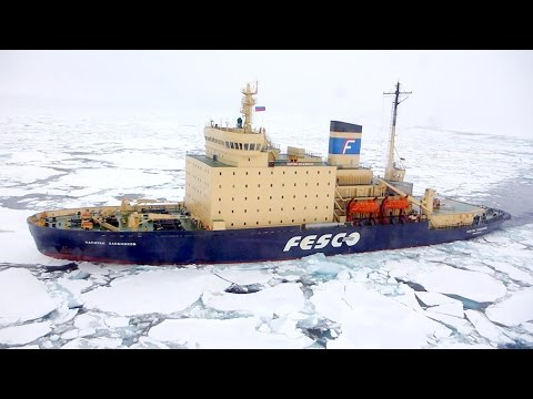 Canadian High Arctic