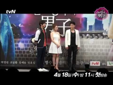 Queen In Hyun's man Press Conference  [스팟TV] cute moment