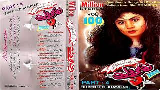"Zakhmi Dil - Vol 100 | Part 4  With || Million Super HiFi Jhankar || Complete Album ""Jangu Zakhmi"""
