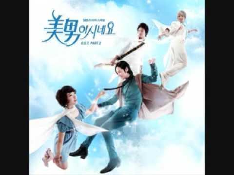 You're Beautiful OST 2 - 01. 바보라서 I Am A Fool (Park Sang Woo)