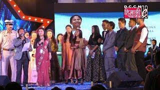 """Darjeeling Rising Stars 2018 """"Winner"""" Singing Senior Category"""