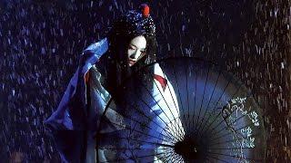 |Memoirs of a Geisha| Sayuri's Theme - Music Video