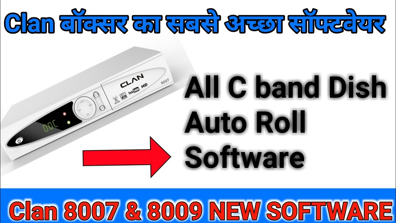 Aa Gaya Wezone 8007 Box ke liye naya software Sabse Best