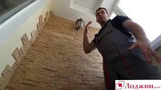 Остекление балконов, фото и видео инструкции, отзывы, варианты отделки