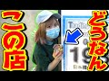 相方が大阪に新しくできた『店の高額オリパ』大量に買ってみんなで調査せん??【デュエマ生放送】