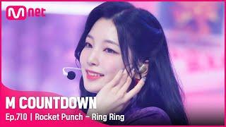 Download Mp3 Comeback Stage 엠카운트다운 Mnet 210520 방송