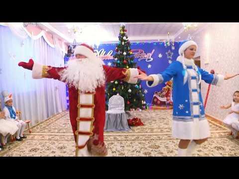 Танец Деда Мороза и Снегурочки (2018)