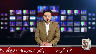 Bethat TV News | 15th Nov 2019 | 8pm