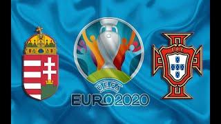 Венгрия Португалия прогнозы на футбол, прогноз на сегодня. Ставки на спорт ЕВРО 2020