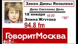 Смотреть видео Радио