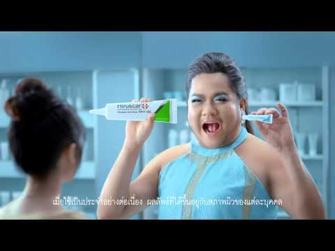 Hiruscar TVC Thailand