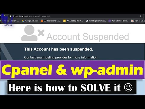 Account Suspension - Cpanel & wp-admin Suspended 😠 Here is How to Solve the Problem [Hindi/Urdu]