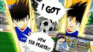 Captain Tsubasa Dream Team: 10 Million Downloads Worldwide Gacha!! (INDONESIA)