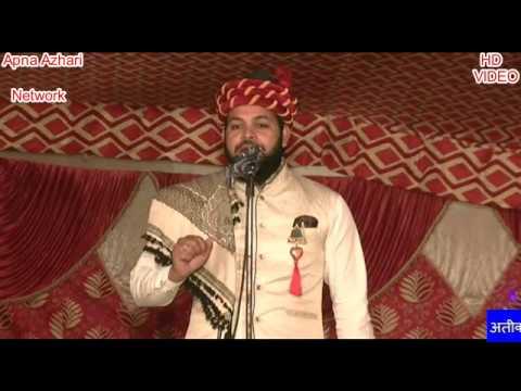 शादी-मे-पड़ा-गया-कलामे-आलाहजरत-न्यू-अंदाज़-&-ateek-jamali-bilaspuri-islamic-naat-2017-प्रोग्राम-किसरोल