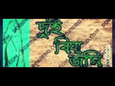 Dui bigha jomi (R N Tagore)