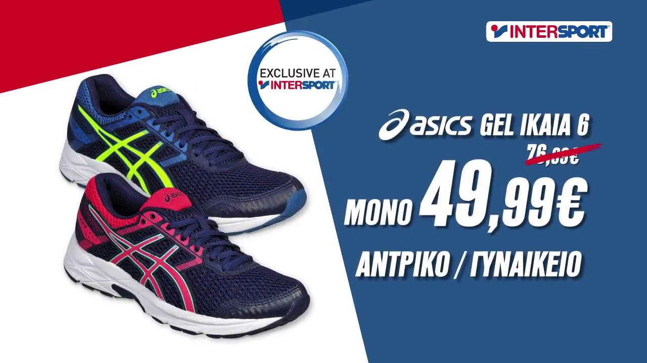 asics nimbus intersport