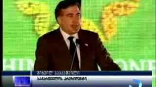 В Батуми презентован новый бренд Минюста Грузии(, 2011-05-26T22:55:00.000Z)