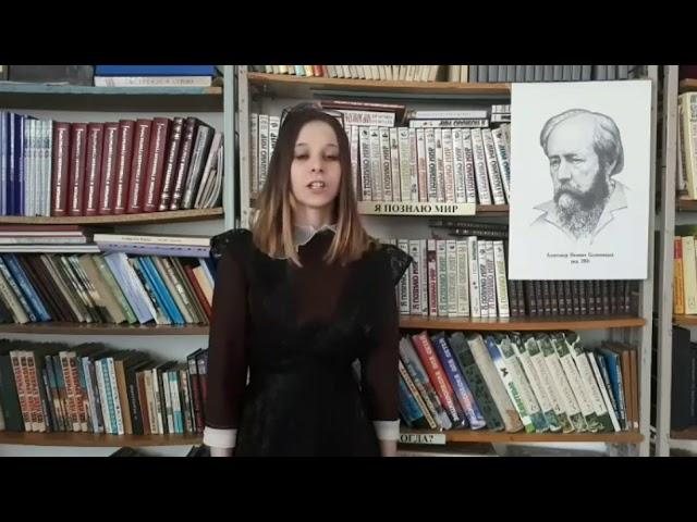 Изображение предпросмотра прочтения – ЛюдмилаКосенко читает произведение «Завеса» А.И.Солженицына