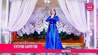 Хусрав Баротов - Наргиза   Husrav Barotov - Nargiza   OFFICIAL VIDEO
