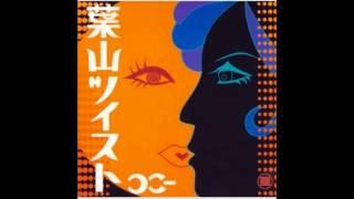 コニーちゃんが剣さんプロデュースの下、CKBの名曲をカヴァー イイネ!