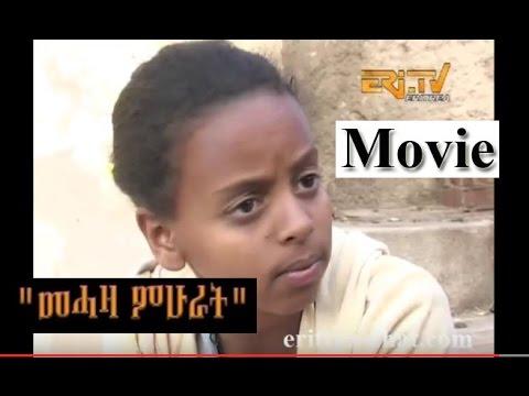Eritrean Wari Movie - Mehaza Muhurat - Eritrea TV