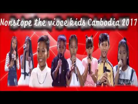 Pich thai - the vioce kids cambodia 2017