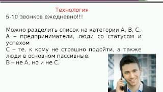 Онлайн-школа 24 марта 2014. Денис Газизов. Звонки.
