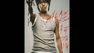 ling (Zero) - Alan Kuo