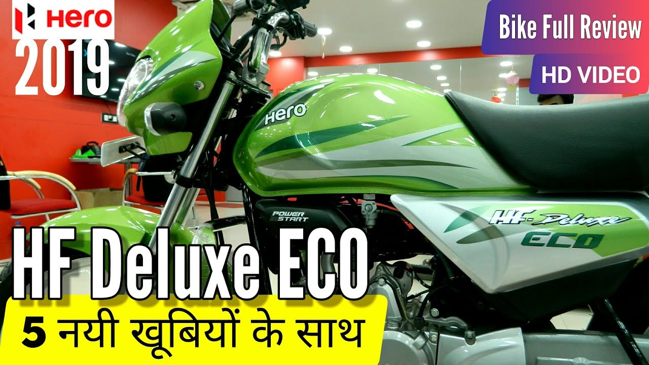 Hero Hf Deluxe Eco Walk Around Review Price Mileage Colour New Model Specification Youtube