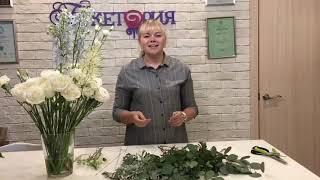 Бесплатный мастер-класс по свадебному букету с пионами