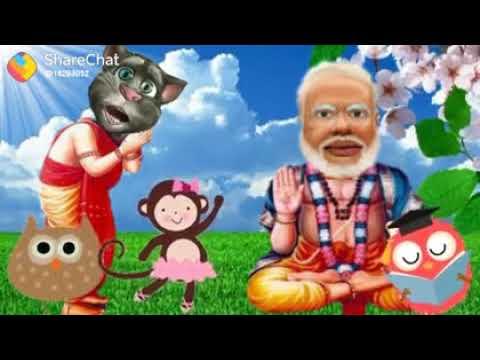 Modi ji ki aarti comedy video song