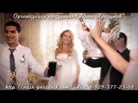 выездная регистрация свадьба фото