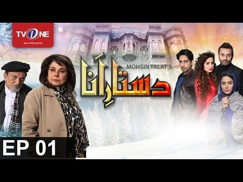 Dastaar-e-Anaa | Episode 1 | TV One Drama | 14th April 2017