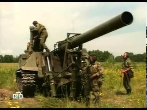 Военное дело Миномет Тюльпан - YouTube