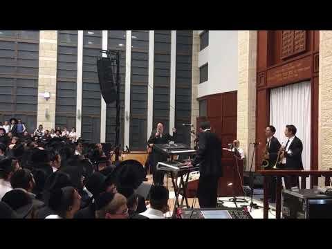 שמחת בית השואבה במיר ברכפלד תשע''ז-חלק 2