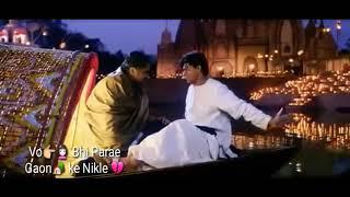 Devdas Heart Touching Dialogue 😢 SRK   Whatsapp Status