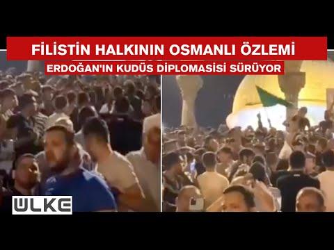 Mescid-i Aksa'da ''Türkiye ve Erdoğan'' sesleri!