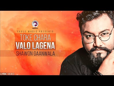 Toke Chara Valo Lage Na | Shawon Gaanwala | Bangla New Song | 2017