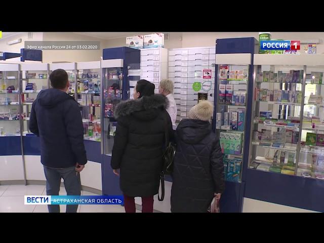 """Охватил ли """"масочный ажиотаж"""" аптеки Астраханской области?"""