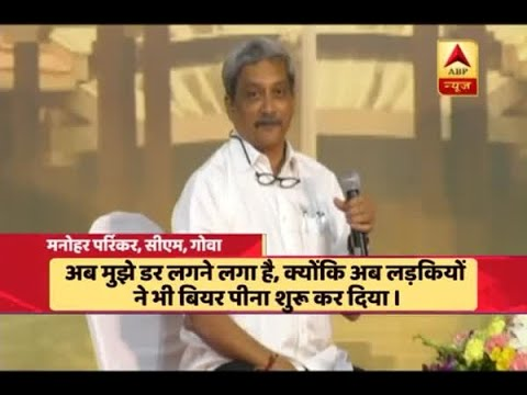 Goa Chief Minister Manohar Parrikar's comment on 'Girls drinking Beer' faces stern critici