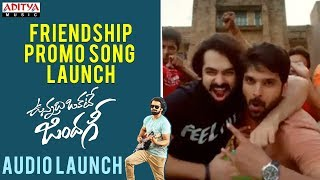 Video Friendship Promo Song Launch || Vunnadhi Okate Zindagi Audio Launch | Ram, Anupama, Lavanya, DSP download MP3, 3GP, MP4, WEBM, AVI, FLV Oktober 2017