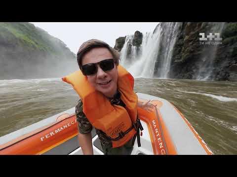 Водопад Игуасу и знакомство с карликами. Бразилия. Мир наизнанку 10 сезон 11 выпуск