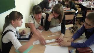 Урок математики в 6 классе. Часть 1