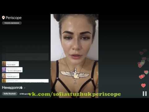 знакомства секс борисполь
