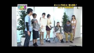 あの注目若手監督が撮影現場を暴露!?水着DEでちゃうゲスト、永井里菜...
